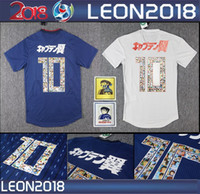 Wholesale jersey 3xl for sale - Group buy Size S XL JAPAN TSUBASA Soccer Jersey Japan World Cup ATOM Home Away KAGAWA OKAZAKI HASEBE Football jerseys Shirts