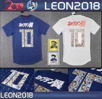 camisas de japão venda por atacado-Tamanho S-3XL JAPÃO 2018 TSUBASA Camisa De Futebol Japão Copa Do Mundo ATOM 18 19 Casa Fora KAGAWA OKAZAKI HASEBE Camisolas De Futebol Camisas