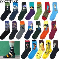 Wholesale modern classic oil abstract resale online - Classic Fashion Retro Abstract Oil Painting Art Socks Women Modern Van Gogh Starry Night Oil Painting Happy Women Socks Men Sox