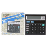 Wholesale stationery computer for sale - Group buy Calculator Economical Solar Dual Power Computer Office Home School Student Teaching Stationery Calculating Tool YUU765412 Digit Solar Batter