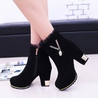 Wholesale sexy rhinestone open toed shoes for sale - Group buy AGUTZM winter new high heeled sexy women s shoes plus velvet Ankle boots coarse heel women boots rhinestone snow Y832