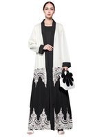 vestido abaya kaftan branco novo venda por atacado-Novas Mulheres Da Moda Vestidos Muçulmanos Floral Rendas Manga Longa Abaya Kaftan Islâmico Árabe Longo Cardigan Grande Tamanho Com Cinto Vestido Branco
