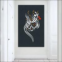 painéis islâmicos da arte da lona venda por atacado-1 Painel Para Ramadan islâmico Decore Wall Art Printed Canvas Pintura Caligrafia árabe Modern Posters muçulmana Início Wall Art No Frame