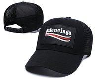 logo kafa bandı toptan satış-Işlemeli Logo Kubbe Beyzbol Şapkası Kutusu Logosu Baba Kapaklar Justin Bieber Kafa Marka Tasarımcısı Yaz Snapback Ayarlanabilir Pamuk Baba Şapkaları DF7G30