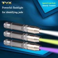 ingrosso torcia della giada-Torcia elettrica domestica potente LED per identificazione della giada Mini 18650 luce ricaricabile gioielli giada torcia bianca gialla luce viola