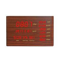 ingrosso imparare il quran-TOP! -Muslims utilizzando Bluetooth connessione sveglia Clock Learning Quran legno Qur'An Speaker Sq600 - spina europea