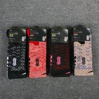 дезодорант оптовых-KYRIE ELT CREW Owen мужская спортивная салфетка с низом High Elite Deodorant Sweat Профессиональные баскетбольные носки