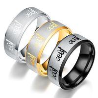 religiöse schmuckringe großhandel-Islamischer Ring Edelstahl Muslim Ring Religiöse Islam Symbol Ringe Band Modeschmuck Herrenschmuck Ringe Verlobungsringe Drop Ship