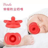 Baby baby pacifier coax children sleep silicone nipple scalable calm