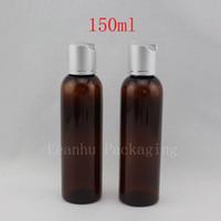 ingrosso bottiglie di animali marroni-Bottiglie di sapone liquido vuoto marrone da 150 ml PET con tappi bottiglie di lozione cosmetica vuota da 5 oz, contenitore per olio da massaggio