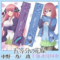ingrosso accessori anime accessori-Regalo sciarpa calda lungo Halloween Japan Anime Il Quintessential Quintuplets unisex Nakano Nino Accessori Cosplay Prop
