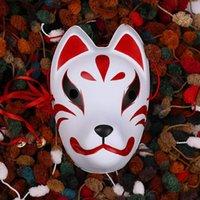 ingrosso maschere piene di fronte sexy-Per adulti Masquerade sfera del partito maschera sexy a mano giapponese Maschera dipinto con la nappa campana Cosplay Festival costume Masques Full Face