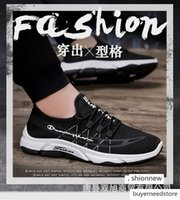 Wholesale old beijing cloth shoes resale online - 2019 Season Old Beijing Cloth Shoe Male Shoe Trend Light Ventilation Casual Shoes Sneakers