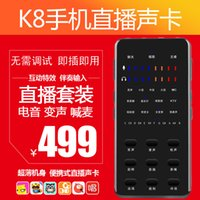 Wholesale external electronics for sale - Group buy Story2019 Phone Mobile Tt k8 Direct Seeding Card K Song Shout Wheat External Change Of Voice Electronic Sound Master Sowing Suit Equipment