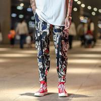 модный уличный хип-хоп оптовых-REPPUNK 2019 new hiphop camouflage trousers men's casual nine pants spring and autumn male street fashion Harlan trousers
