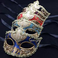 Wholesale elegant party supply wedding props resale online - New Design Elegant Venetian Masks Multi Color Half Face Masquerade Party Supplies Halloween For Women Wedding Cosplay Props