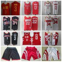 68b280699 Chinese Edition City James 13 Harden Jersey Men Short Houston Basketball  Rockets Chris 3 Paul 22 Clyde Drexler 34 Hakeem Olajuwon