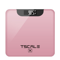 Wholesale health weighing scale for sale - Group buy Wholesales Weight scale household body electronic scale adult health weighing instrument electronic scale custom