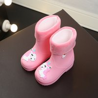 Toddler Baby Girl Rain Boots Bowknot Waterproof Wellington Wellies Kid Shoes UK