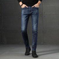 ingrosso maschio legato-Nuovo modello maschile Jeans Primavera e autunno coreano Self-coltivare gioventù tempo libero Elastico forza Bound piedi pantaloni lunghi marea