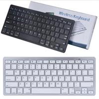tecla mx al por mayor-Teclado ultra delgado de Bluetooth Silenciar las tabletas y teléfonos inteligentes teclado inalámbrico para la tableta androide estilo es un PC con Windows