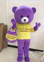 dessin animé de panda violet achat en gros de-Haute qualité EVA matériel belle pourpre panda géant mascotte costume dessin animé anniversaire partie jeu costume performance accessoires jeu de rôle 1032