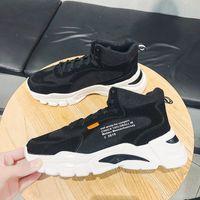 botas de tornozelo branco homens venda por atacado-Luxo Homens 2020 Triplo Botas malha Walking Shoes Sneakers Outdoor Sports Designer 500 Botas Trainers Off Cor White Men