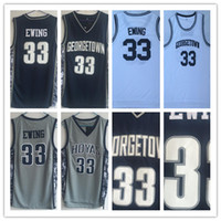 Wholesale georgetown basketball jersey resale online - Georgetown Patrick Ewing College wears Jersey University Basketball Stitched High School mens Jersey Top Quality
