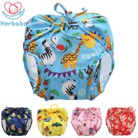 Summer Version Diapers Bag Baby Cloth Diaper Waterproof Soft Diaper Covers