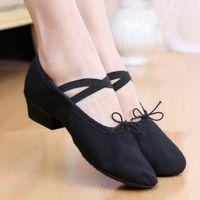latin dance sneakers großhandel-Schuhe Frauen Ballroom Dance Lady Latin Moderne Sneakers Dance Soft Damen Salsa Tango Dance