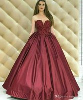 Wholesale evening dresses for sale - Maroon Strapless Ball Gown Evening Dresses Vintage Lace Appliqued Prom Gown Quinceanera Formal Party Dresses BC2010