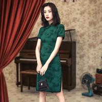 ingrosso corti cinesi scarni-Sheng Coco M-4XL taglie forti del merletto delle signore di Cheongsam vestiti scarni Migliorare manica corta Cheongsam breve Qipao Abito da sposa cinese