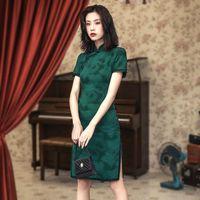 pantalones cortos chinos delgados al por mayor-Tamaño cordón de las señoras de Cheongsam vestidos flaco Mejora cheongsam manga corta qipao corto vestido de boda chino Sheng Coco M-4XL Plus