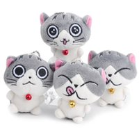 Wholesale party cheeses online - Cat Meow Collection Cheese cat Plush toys cartoon cat Stuffed Animals cm inches for children Christmas gift home dec key chain