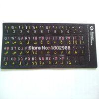 tablet pc arabe al por mayor-5 unids Inglés Árabe Hebreo 3in1 3 colores Pegatinas de Teclado Para Laptop / Computadora de Escritorio Teclado de 10 pulgadas o por encima de Tablet PC