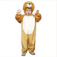ingrosso costumi della mascotte della bambola-Carnival Six One Children gioca Show Servire Lion Performance Cartoon Doll animale Cos Abbigliamento Party Mascotte Mascotte Costumi per bambini Fursuit