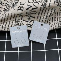 card holder racks 도매-사용자 정의 인쇄 귀걸이 카드 흰색 빈 인쇄 로고 100pcs 귀걸이 홀더 디스플레이 랙 보석 포장 목걸이 카드 공예
