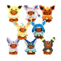 novo guarda-chuva de pelúcia venda por atacado-Presentes Boneca New Toy Eevee Cosplay Jolteon Espeon Umbreon Flareon Glaceon Vaporeon Sylveon macio Plush Toy For Kids Natal 8