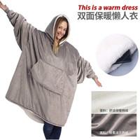 manta de baño al por mayor-Invierno al aire libre con capucha de bolsillo mantas suave con capucha inclinación de la albornoz con capucha suéter de TV paño grueso y suave manta con mangas