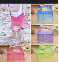 23x23cm Amazing Item Beach Mesh Bag Pouch Kid's Children's Fun Toys Sea Shell Storage Bag Beach Fun
