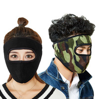 Wholesale cycle products for sale - Group buy Keep Warm Mask Camouflage Solid Color Cycling Bicycle Ear Protectors Masks For Lady Winter Outdoor Product zh UU