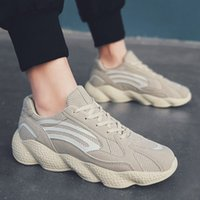 Wholesale white korean sneakers men for sale - Group buy Summer men s sports casual men s shoes Korean version of the trend of all running tide shoes mesh surface breathable dad sneakers