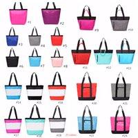 быстрые дамы оптовых-Серо-розовые сумки женские 23 цвета Totes Women Ladies Shopping наплечные сумки Быстрая доставка в наличии