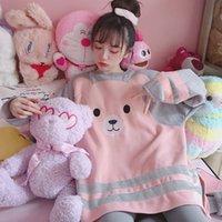 милые животные свитера оптовых-Bobon21 милые женщины малыша девочки одежда животных принт пуловер с длинным рукавом топы шею свитер цельный T5190605