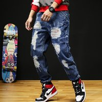 американский гарем брюки мужчины оптовых-2019 new European and American street hip hop retro hole jeans tide men fashion casual feet harem jeans pants men