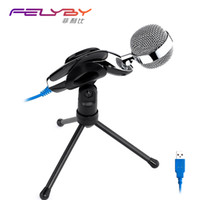Wholesale recording microphones for laptops for sale - Group buy HOT High Quality USB Clear Digital Sound and Professional USB Recording Condenser Microphone with Stand for Skype PC Mac Laptop