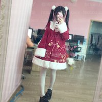 Wholesale cherry costume resale online - 2019 new Spot New Year s Outfit with Chinese Wind Cherry Flower Wool Embroidery Plate Button Retro Japanese Lolita Coat