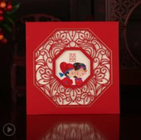 Discount Chinese Vintage Wedding Invitations Chinese Vintage