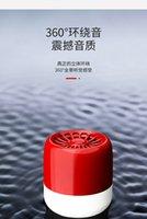 mini audio chine achat en gros de-Nouvelle série M13 haut-parleur bluetooth TWS subwoofer sans fil bluetooth 5.0 cadeau intelligent mini audio personnalisé Livraison gratuite made in China