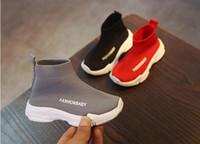 neue modellsocken großhandel-New Solid Color Kinder Socken Schuhe 2019 Frühjahr und Herbst Modelle Trend lässig Jungen und Mädchen gestrickte Schuhe